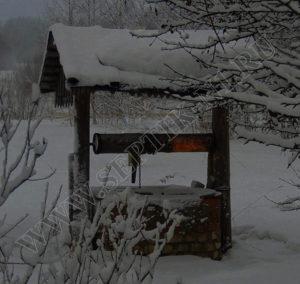 Консервация колодца на зиму