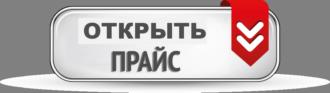 кнопка заказать звонок специалиста
