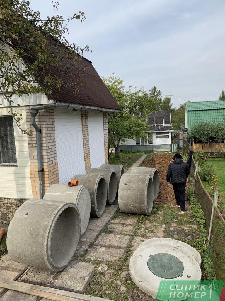 Септик из бетонных колец Сергиев Посад под ключ