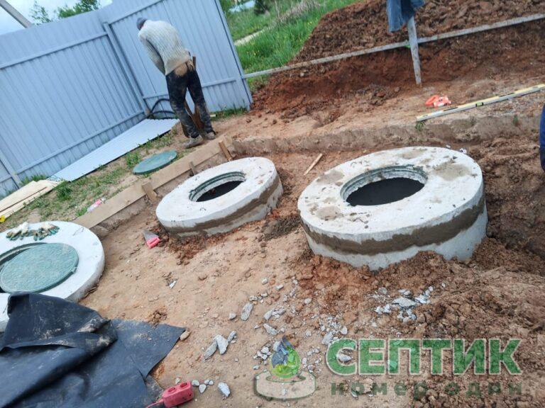 Септик из бетонных колец Щелковский район цена